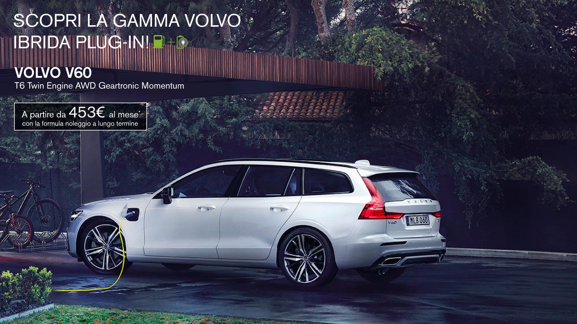 Volvo V60 plug in